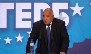 Бойко Борисов: Аз направих недопустими грешки