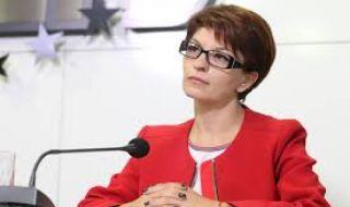 Десислава Атанасова: В ГЕРБ винаги сме готови за избори