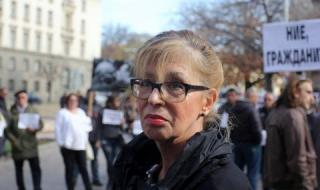 Ченалова: ВиК холдингът е схема