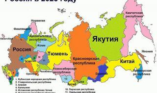 Razpadt Na Rusiya Veche E Tekusha Realnost Mneniya Akcenti I