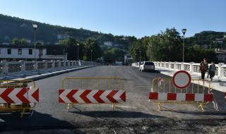 Транспортният мост в Ловеч остава затворен на 5 и 6 август