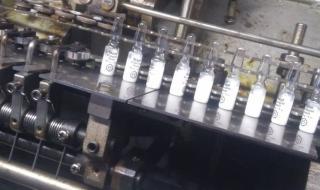 Разкриха незаконна фабрика за анаболни стероиди край Пловдив (СНИМКИ)