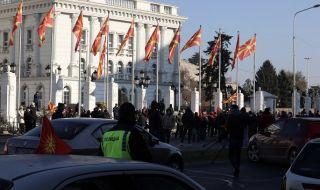 ВМРО към политиците в Македония: Така няма да стане!