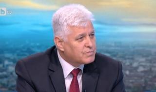 Стоянов: Обиските на