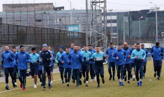 Левски замина за Хърватия с всички налични футболисти