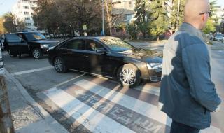 ДПС предлага Доган и Пеевски да си плащат за НСО