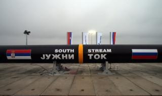 """""""Северен поток - 2"""" е примка на шията"""