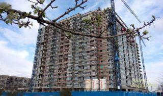 Нови правила в строителството - 1