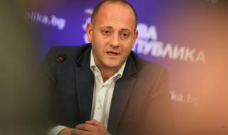 17 граждански организации срещу предателството на Радан Кънев
