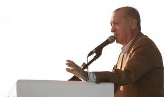 Ново дъно от Ердоган
