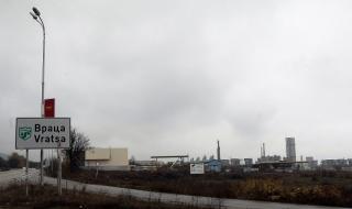Опасните химикали във Враца още си стоят