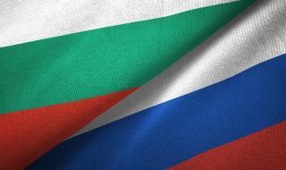 Дипломатически скандал между България и Русия