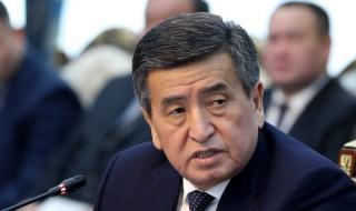 Президентът на Киргизстан обяви своето оттегляне