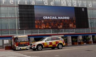 Мадрид: Близо сме до овладяване на кризата!