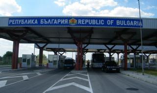 """Затварят ГКПП """"Лесово"""" до 14.00 часа днес"""