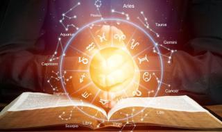 Вашият хороскоп за днес, 15.07.2021 г. - 1