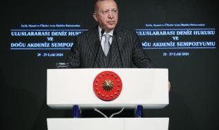 Турция готова за преговори с Гърция