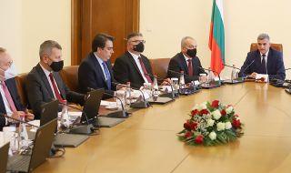 Сменят директора на агенцията за одит на средствата от еврофондове - 1