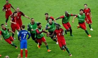 В едни други времена Португалия нямаше да е на финал