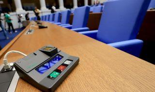 Предизборно ГЕРБ върна бонусите за чиновници в бордове