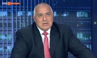 Бойко Борисов: Не съм взимал пари от Божков. Взехме му бизнеса в полза на държавата