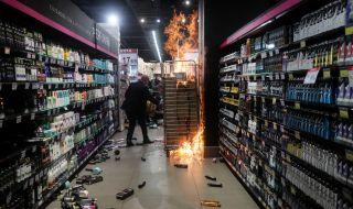 Охранители пребиха до смърт чернокож в супермаркет