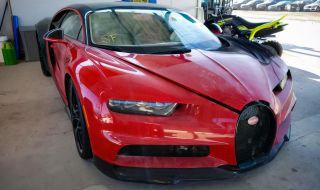 Това Bugatti Chiron се продава за сума, осем пъти по-ниска от обичайната - 1