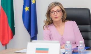 Само във ФАКТИ: Екатерина Захариева се цели във висок пост в Брюксел
