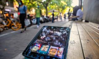 САЩ обявиха възможно решение за TikTok