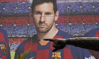 Дисципа в Испания: Меси е ударил съперник по насилствен начин, без обаче да е налице агресия!