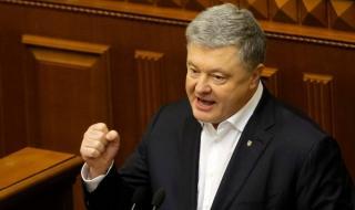 Невероятни разкрития за САЩ и Украйна