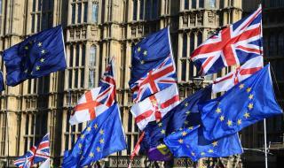 Няколко съвета към британците как да отпразнуват Брекзит
