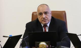 Бойко Борисов: Извънредното положение остава до 13 май!