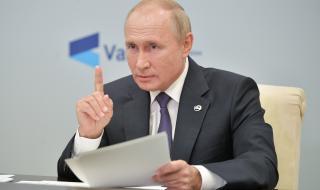 Путин каза, че лично е разрешил да пуснат Навални в Германия