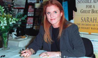 Херцогинята на Йорк издава дебютния си роман (ВИДЕО)