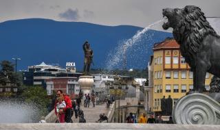 Северна Македония: Премиерът и трима министри са в самоизолация