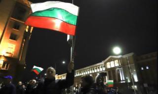 103-та вечер на гражданско недоволство в София