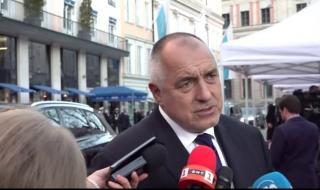 Бойко Борисов за СРС-тата с президента: Заклевам се, че нямам нищо общо ВИДЕО