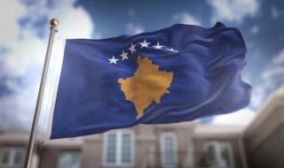 Тръмп към Косово: Желаем ви успех!