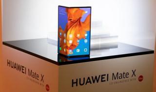 И Huawei отложи пускането на сгъваемия смартфон