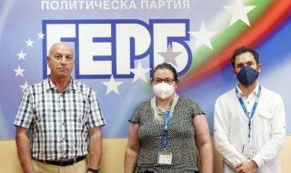ГЕРБ: ЦИК умишлено се отказа от контрола на вота