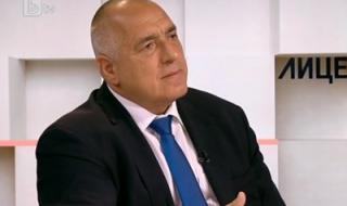 Прокуратурата разпитва Борисов за къщата в Барселона