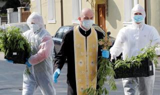 Над 350 нови случая на коронавирус при съседите
