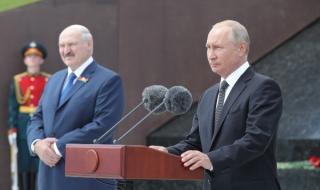 Това промени Путин