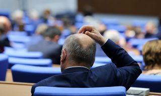 Какви депутати си избраха българите?