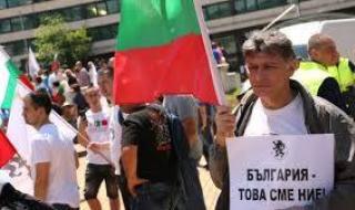 Костадинов: Искат да заличат