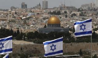 """""""Сделката на века"""" в Близкия изток може и да се случи"""
