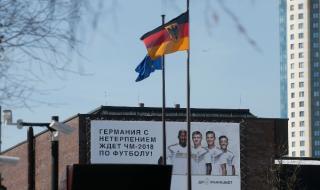 Германски компании искат вдигане на санкциите срещу Русия