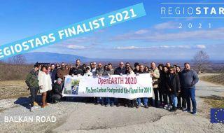 България участва в проект за ферми с нулеви въглеродни, отпадъчни и водни отпечатъци
