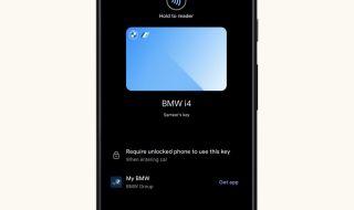 Android 12 заменя ключа за колата с телефон